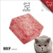 Beef for Cat